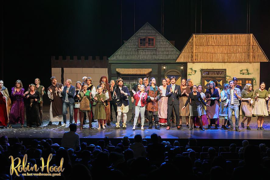 ASK-Theater Apeldoorn